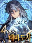 READ The Great Mage Returns After 4000 Years