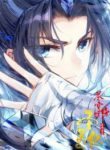 The Heaven's List manga